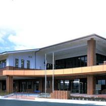 福祉 センター 保健